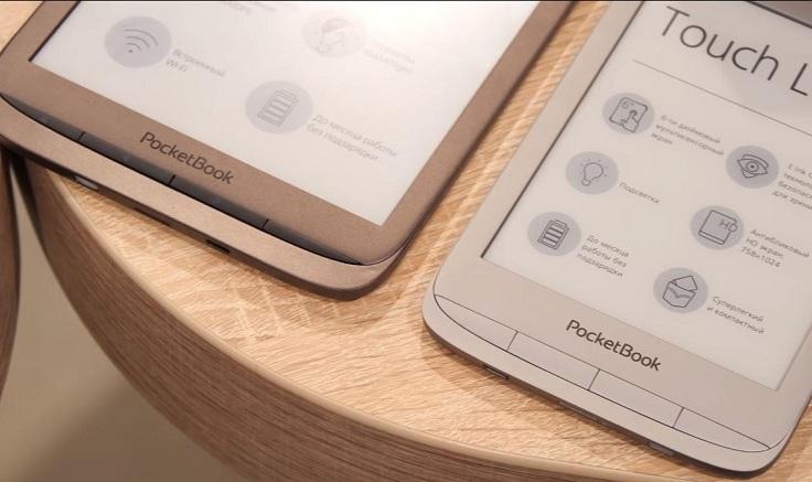Позиции элементов у Ink Pad 3 и Touch Lux 4 немного другие