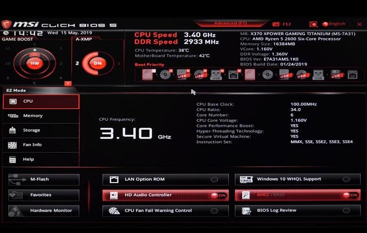 Включается XMP буквально в два клика в BIOS материнской платы любого производителя.