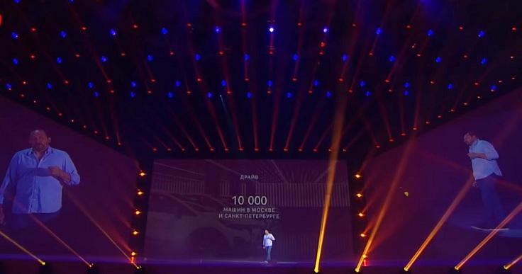 10 000 каршеринговых тачек Яндекс драйв обосновались в Москве и Питере