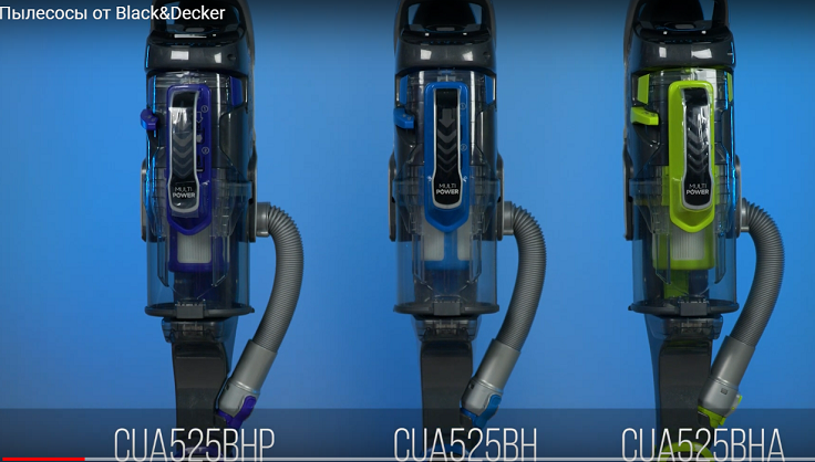 . Встречайте три красавца Multipower 2-B-1.
