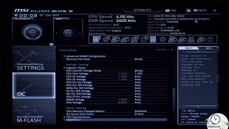 Разгон на материнке MSI Intel