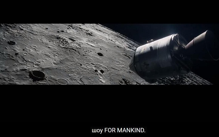 Шоу FOR MANKIND