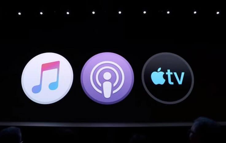 Теперь это 3 отдельных приложения: Apple Music, Podcasts и Apple TV