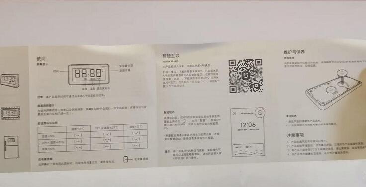 Инструкция, как всегда, на нашем любимом китайском языке