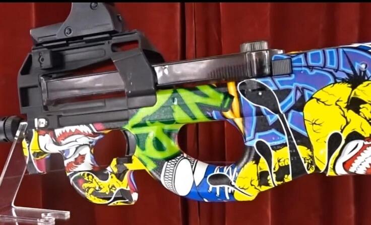 Пулемет Р90