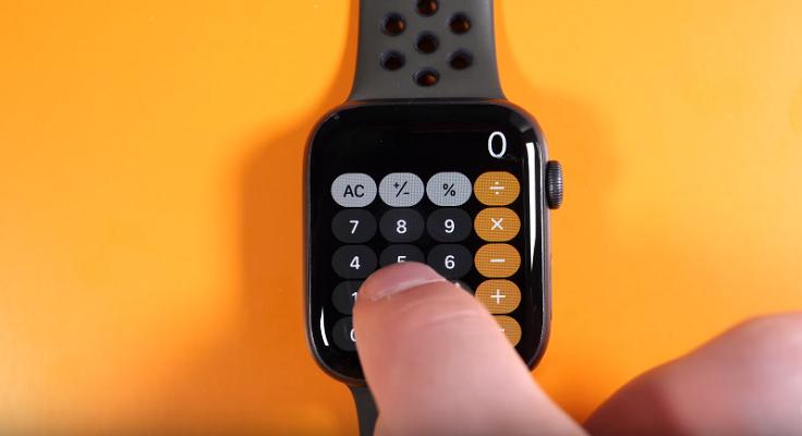 Калькулятора реально не хватало.