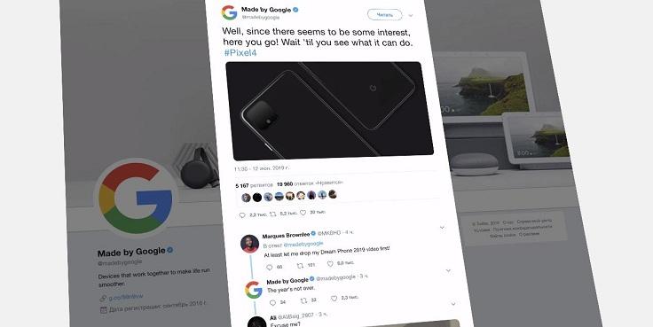 Google показали пиксель 4. Это не кликбейт, это на самом деле так