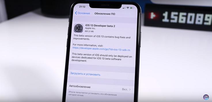 Каждый желающий может установить iOS 13 или iPadOS 13 через профиль разработчика