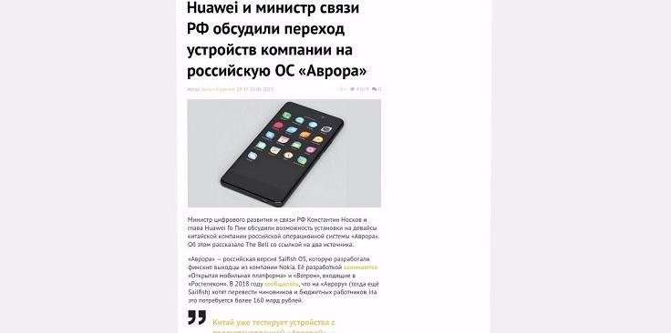 Во первых, поддержим российских разработчиков
