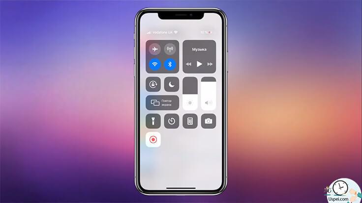 Первый взгляд на скрины iOS 13 Beta 1! Скриншоты темного режима iOS 13!