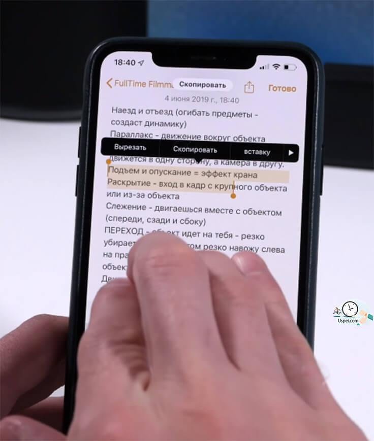 для того, чтобы отменить действие больше не надо трясти смартфон - достаточно дважды тапнуть тремя пальцами по дисплею.