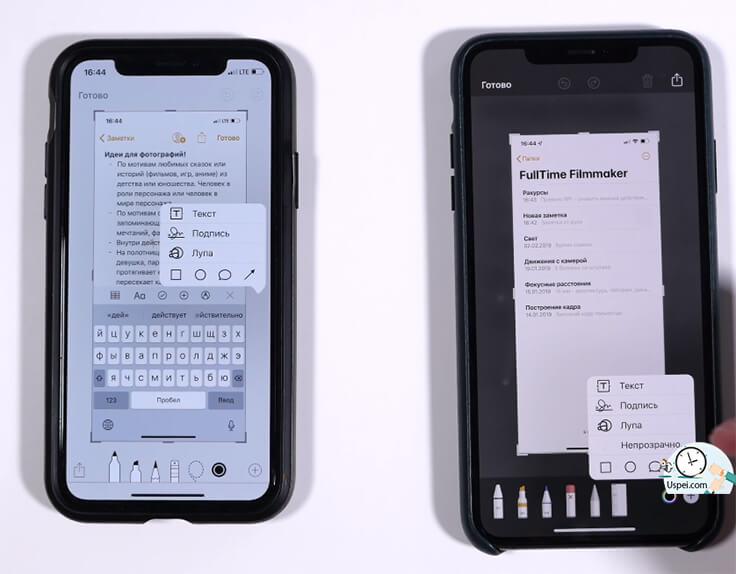 Кстати если сделать скриншот, то помимо разобранного инструментария появилась функция
