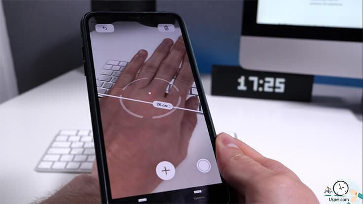Скорость работы iOS 13