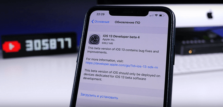 2 недели понадобилось Apple для того, чтобы выкатить новую бету для разработчиков