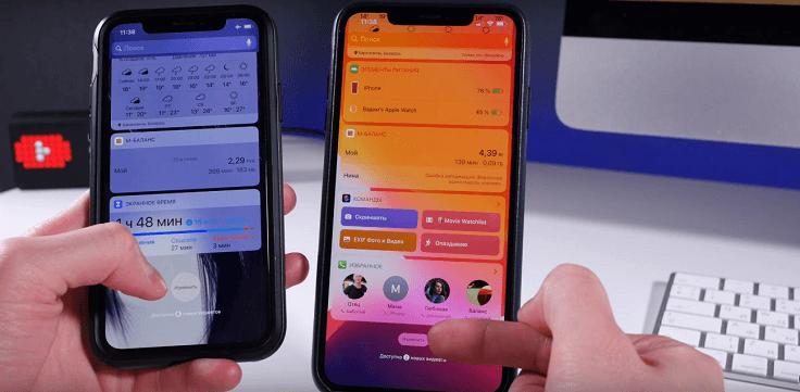 На экране с виджетами вы сможете увидеть новую иконку кнопки Изменить