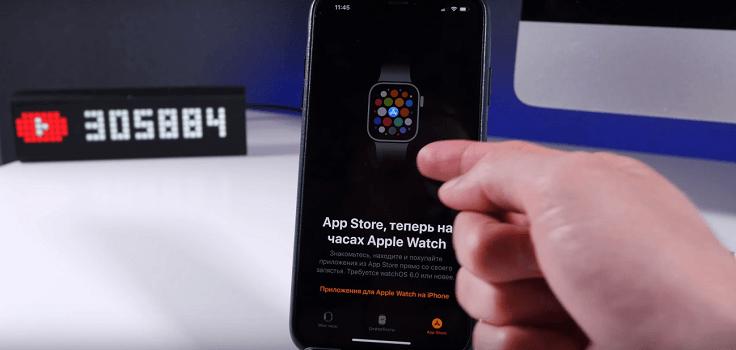 В приложении Watch обновилось главное изображение вкладки App Store