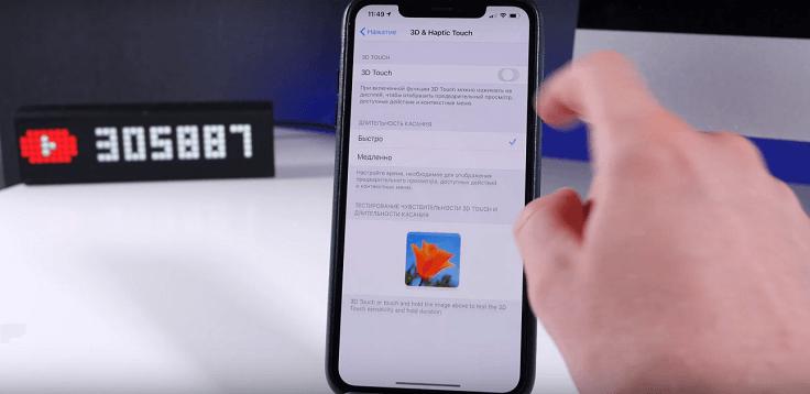 Отключить 3D touch можно, при этом Haptic touch продолжит работать