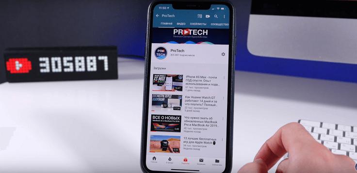 Apple пофиксила проблемы с штатным приложением YouTube