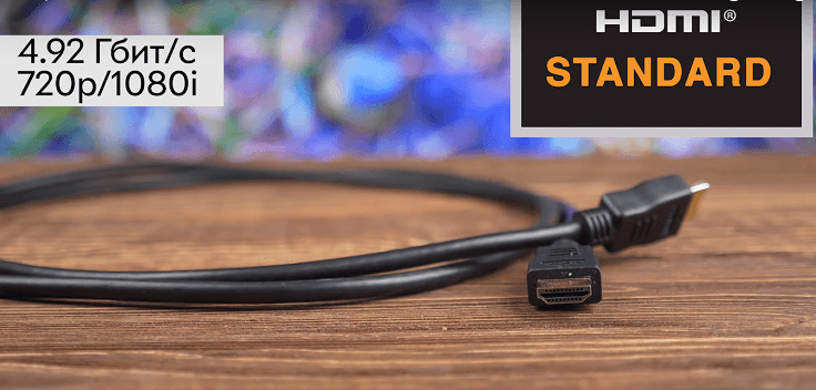 Первый – Standard Speed HDMI Cable