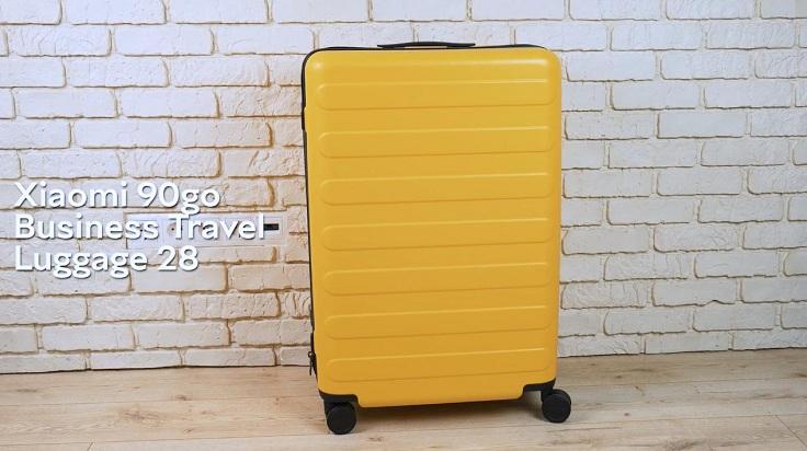 Плюс, структура чемодана отталкивает воду.