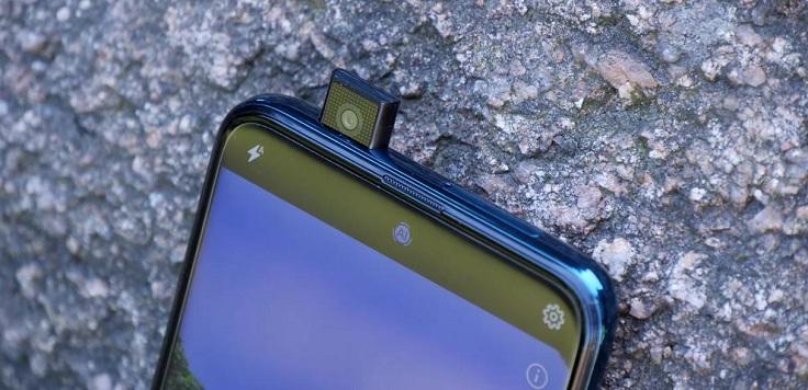 Huawei Psmart Z: экран с тончайшими рамками