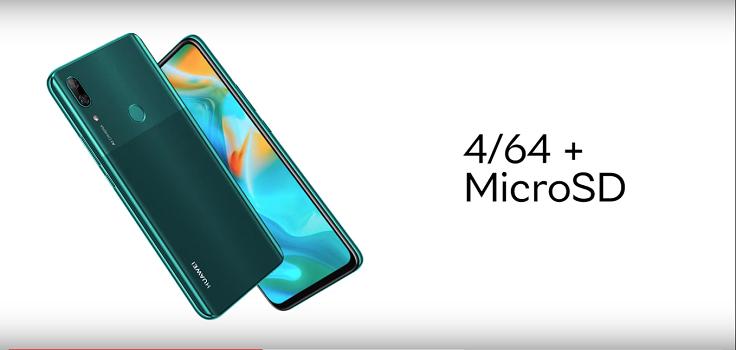 Расцветок у этого смартфона будет всего три. Это вот такой вот зеленый, синий и черный