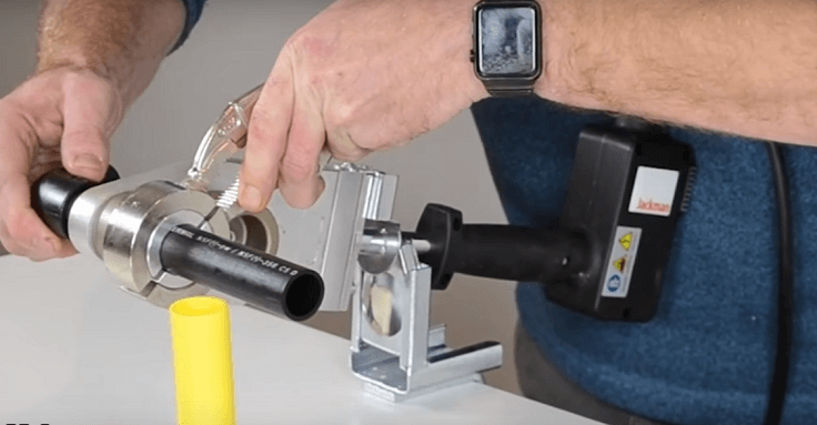 Аппарат для пайки труб