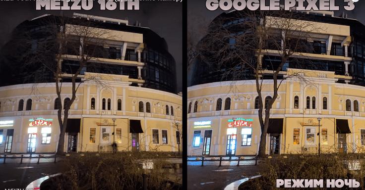 Pixel 3 кое- как в автомате справляется
