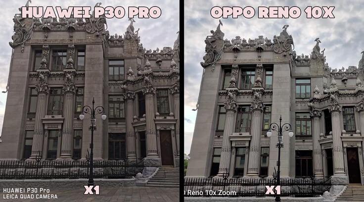 Отличились алгоритмы Oppo