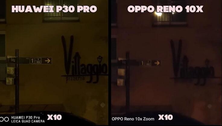 Reno 10X Zoom перебарщивает с шумодавом