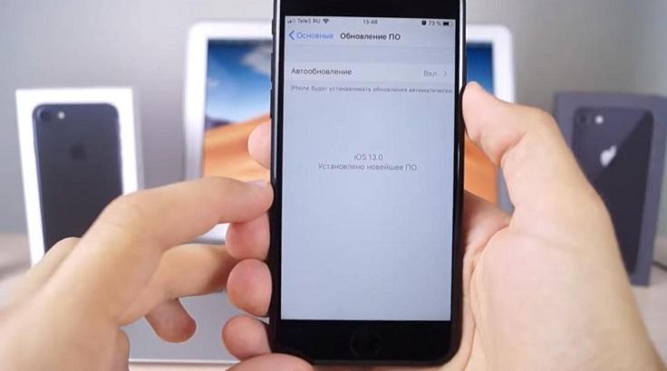 Долго ждал iOS 13, возлагал на нее кучу надежд.