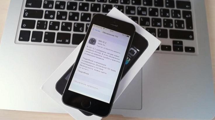 iPhone 5s вообще стоило не давать и iOS 12. Да, он на ней как-то функционирует, но все же