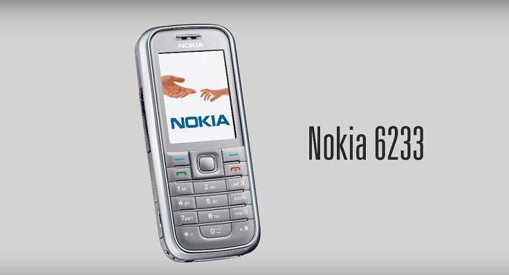 Вот, например замечательный смартфон Nokia 6233