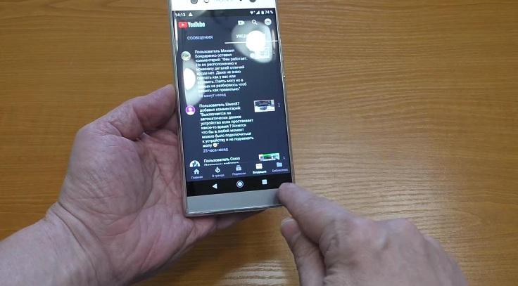 Для управления используются 3 сенсорные кнопки внизу экрана