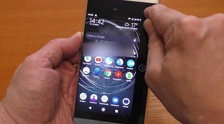 Мвайпом из нижнего угла в противоположный верхний можно уменьшить экран