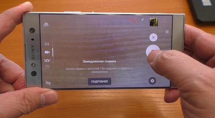 Вот так смартфон снимает на основную камеру 23 Мп в разрешении FullHD