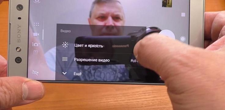 Съемка видео на широкоформатную фронтальную 8-мегапикселей камеру