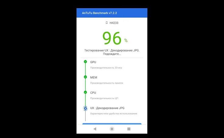Здесь нет фирменных оболочек, как говорится, «голый» Android 8.0.0.
