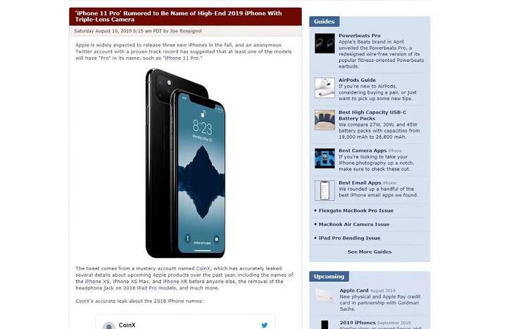 Очередные утечки про новый iPhone