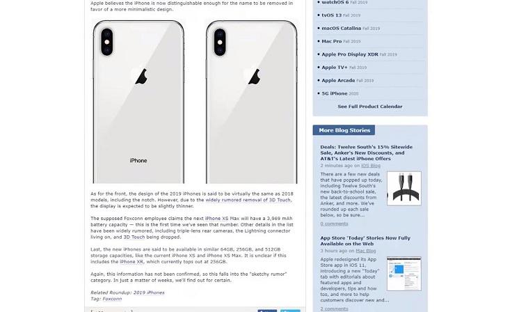 Вполне возможно, что Apple пойдет на такой шаг