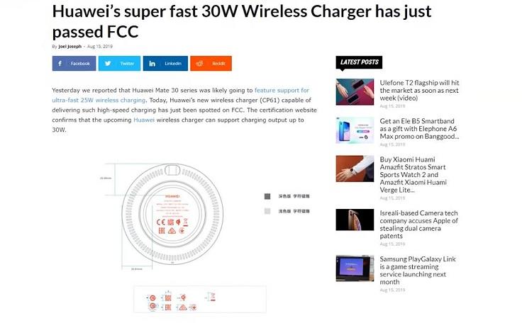 Huawei готовит и самую быструю в мире беспроводную зарядку