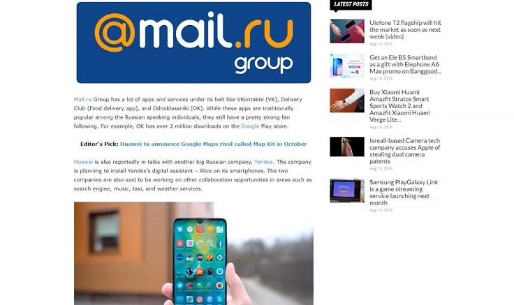 Компания усиливает сотрудничество с российскими Yandex и Mail.ru