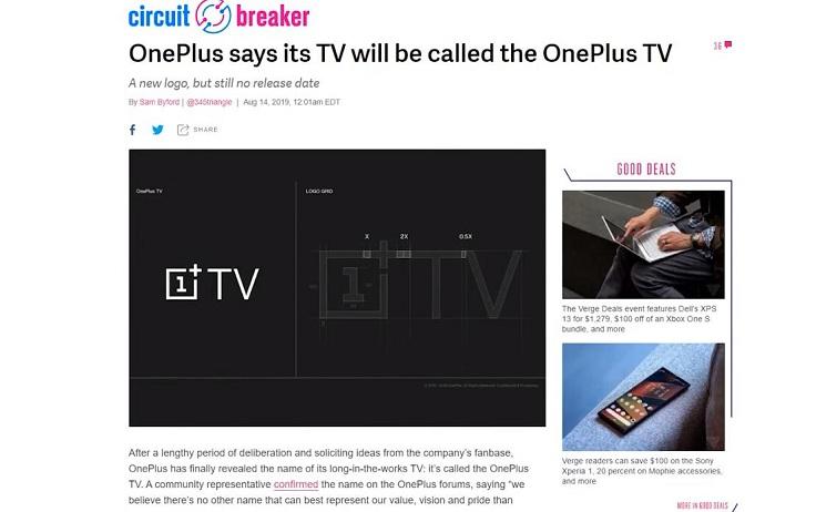 OnePlus TV - официальная торговая марка, уже есть логотип