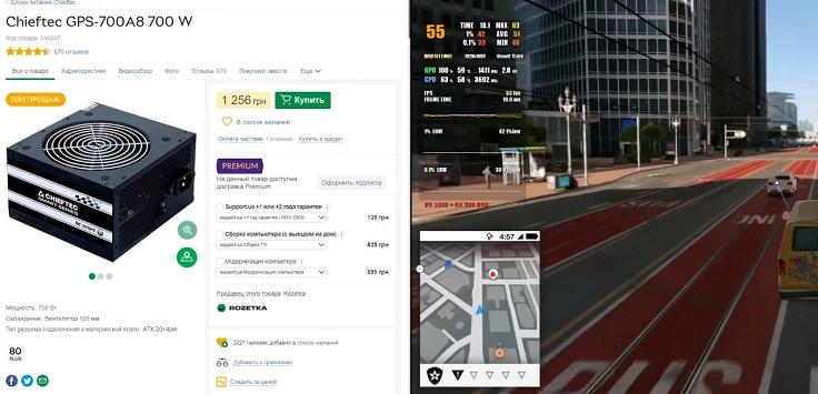 Хороший вариант Chieftec GPS-700A8