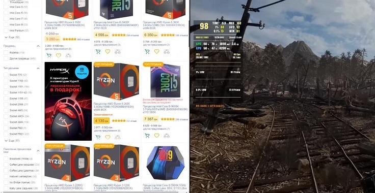 Цены на этот процессор постепенно приходят в норму
