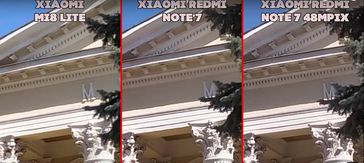 Если же говорить о детализации 48 Мп фото, то преимущество не очевидно