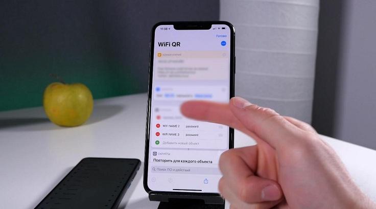 В поле Wifi name вводите точное название точки доступа WiFi и пароль