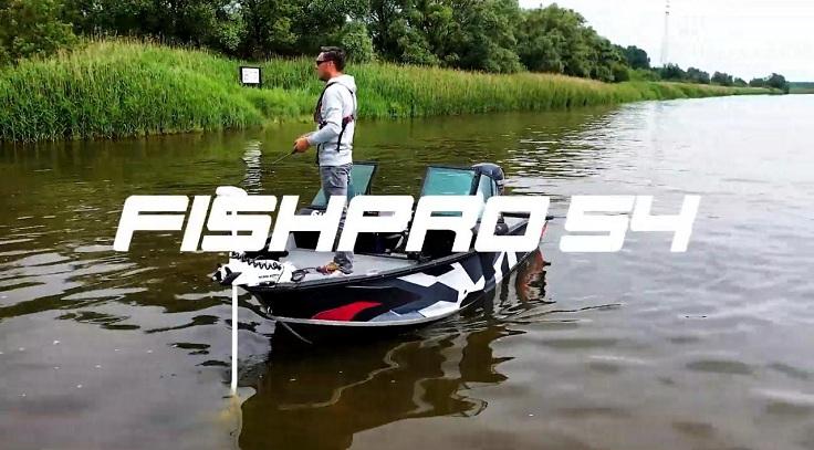 Алюминиевая лодка для рыбалки VBOATS FISHPRO 54