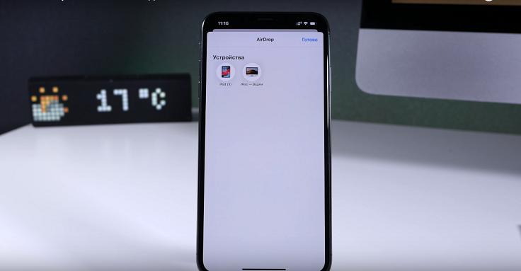 Вместо иконки пользователя отображается изображение принимающего устройства