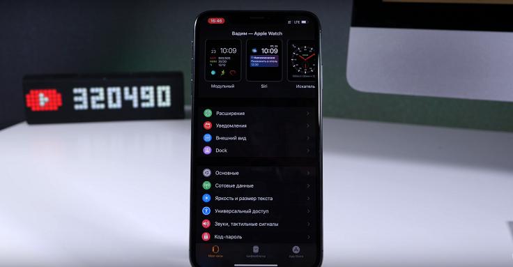 Функция не будет работать на часах пока оператор не договориться лично с Apple